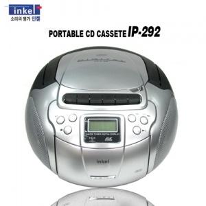 인켈포터블CD카세트 IP-292