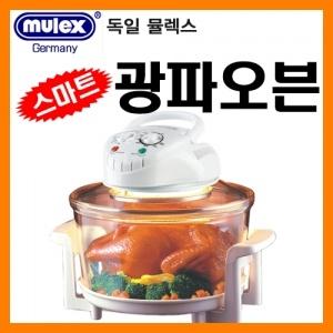 MULEX 광파오븐기 GS-D11