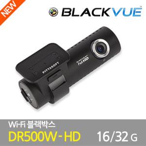 [블랙뷰/피타소프트] 1채널 블랙박스 DR500W-HD