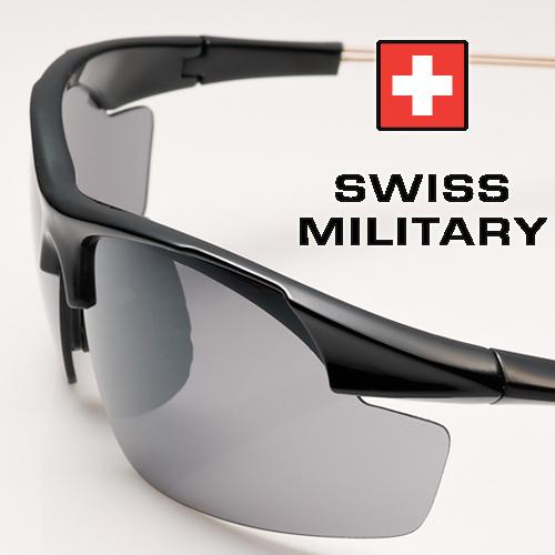 스위스밀리터리고글SM206