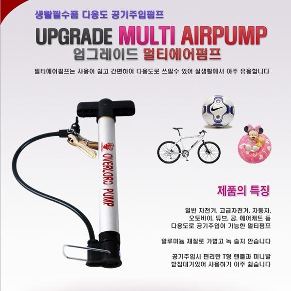 에어펌프 자전거공기주입 공기주입기 에어주입