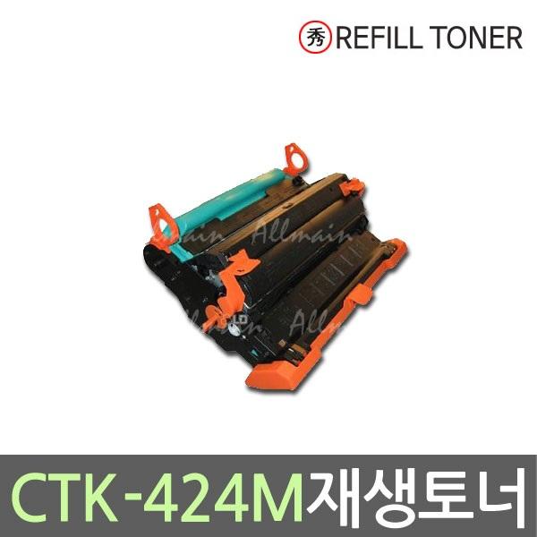 CTK-424M빨강재생토너교세라CTK-424M