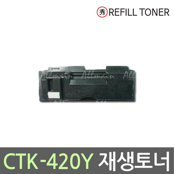CTK-420재생토너청호CTK-420