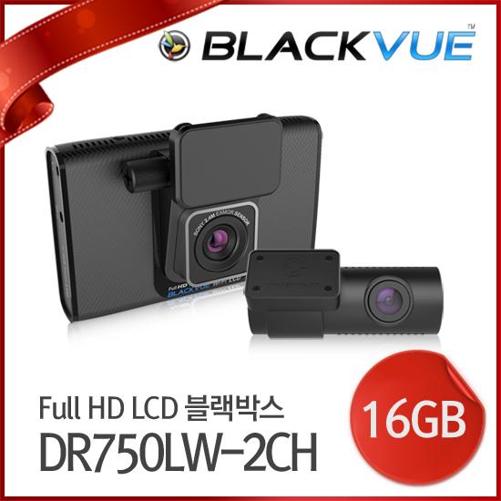 BlackVue Wi-Fi LCD DR750L