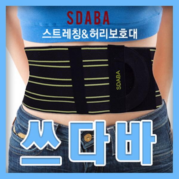 기능성 허리보호대몸매관리 S4-허리