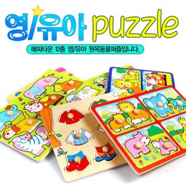 15종꼭지퍼즐 원목 조립 장난감 유아교육 완구