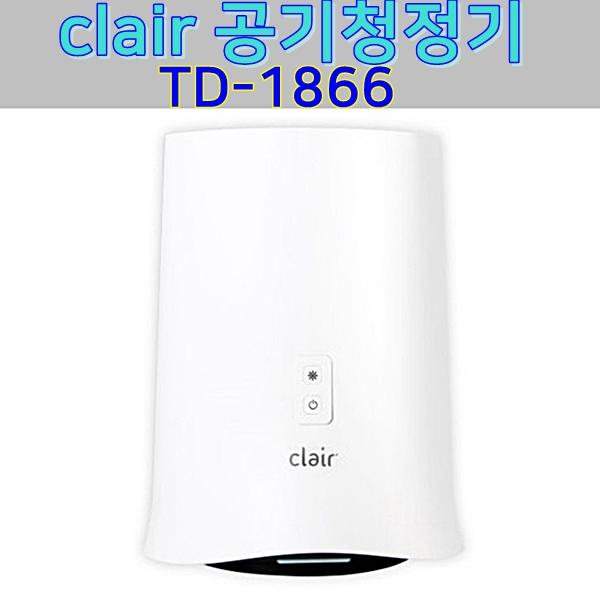 클레어/공기청정기/TD-1866/e