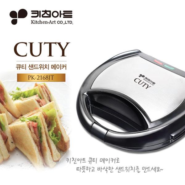 큐티 샌드위치 메이커 PK-2168JT/스낵/