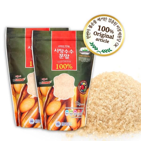 사탕수수천연분말100%/특판용/피지