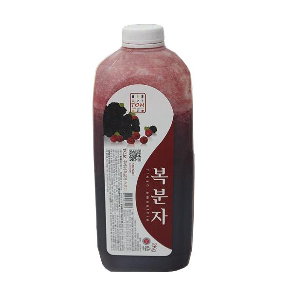 후레쉬복분자스무디2kg/복분자/아이스