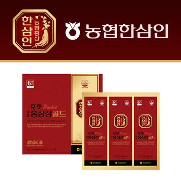 한삼인 농협 포켓발효홍삼정골드 10ml*3