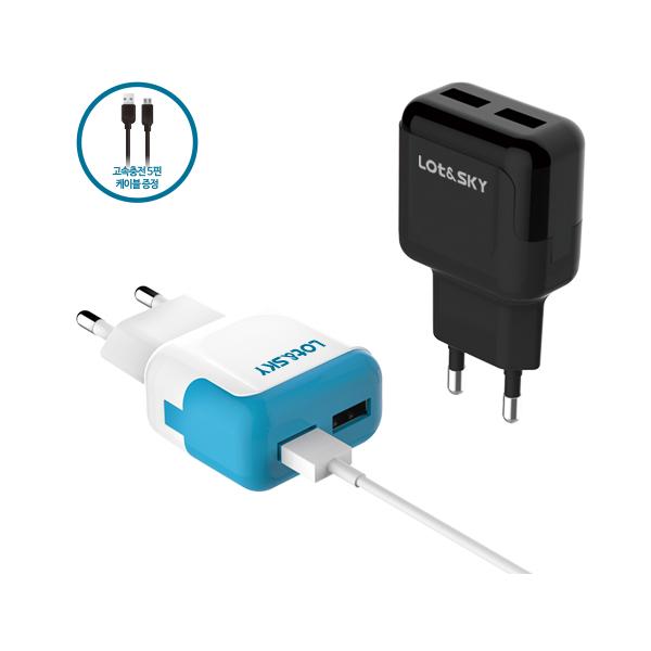 [랏앤스카이] 2.2A 5핀 듀얼 USB 가정