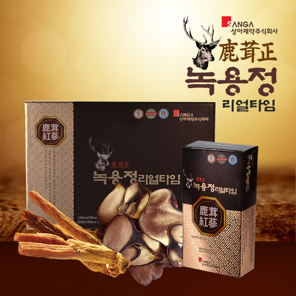 녹용정 리얼타임/상아제약/녹용홍삼/