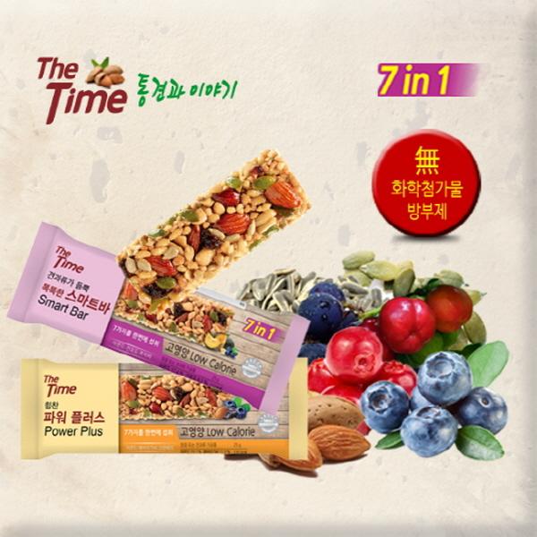 더타임통견과/영양바/시리얼/하루식사대용/식품/