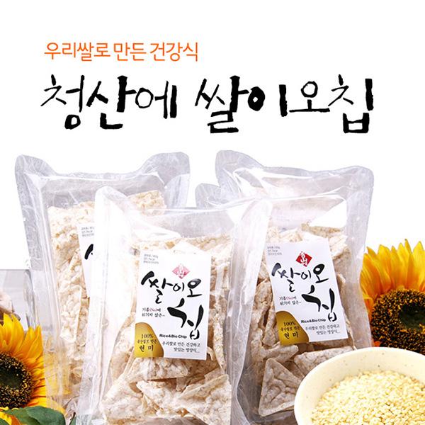 청산에 쌀이오칩 185g/쌀과자/아이간식/곡물