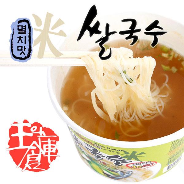 그린맥스 왕의창고 멸치맛 쌀국수 원형컵6개입