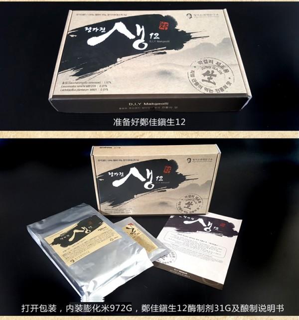 정가진생12-막걸리-제조-상세페이지-번역본4-1.jpg