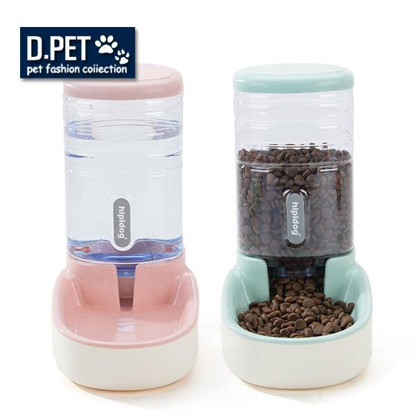 [애드볼115개] 강아지 고양이 급수기 급식기/애견밥그릇