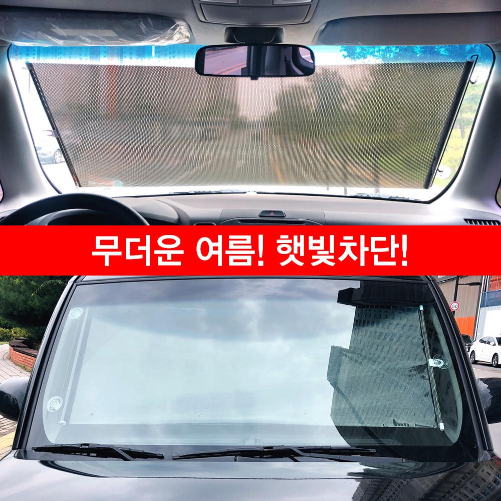 롤 썬가드 차량용 햇빛가리개차양막/햇빛가리개/