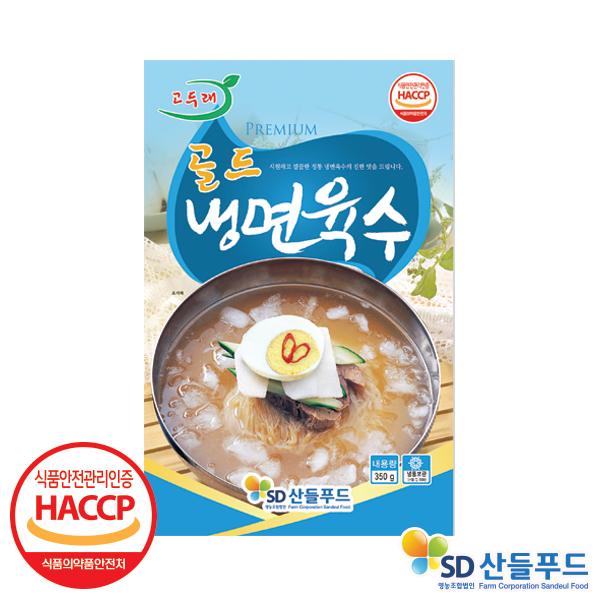 고두래골드냉면육수350g*5봉
