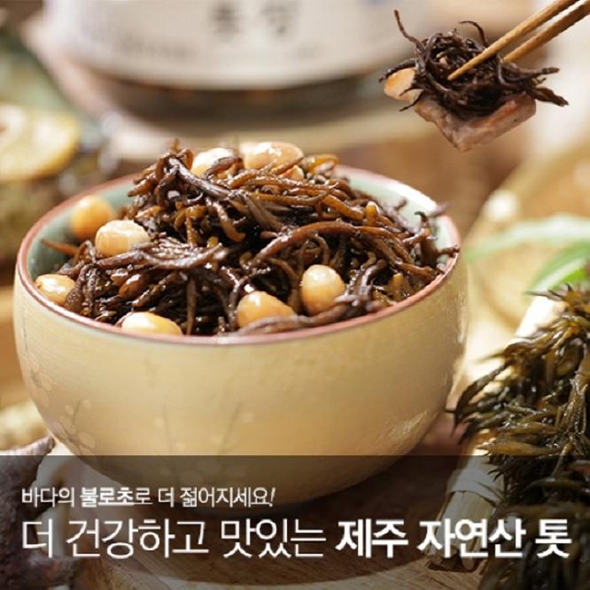 만제 제주 톳장 150g (12팩)김녕/톳장/