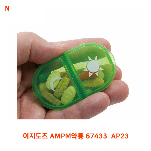 이지도즈 AMPM약통 67433  AP23/이