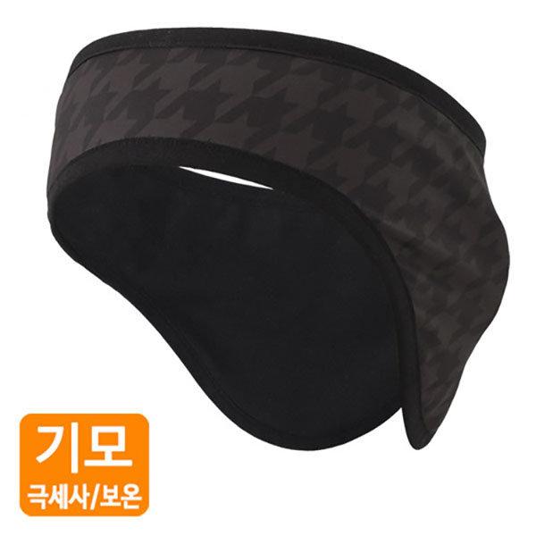 MCN 기모 이어커버 헤어벤드[MHB-HOUN