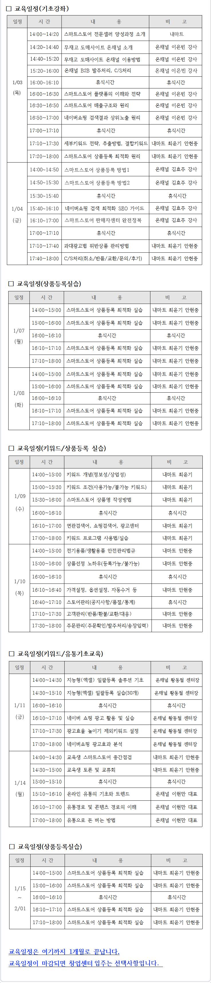 판교2기커리_2_완성.png