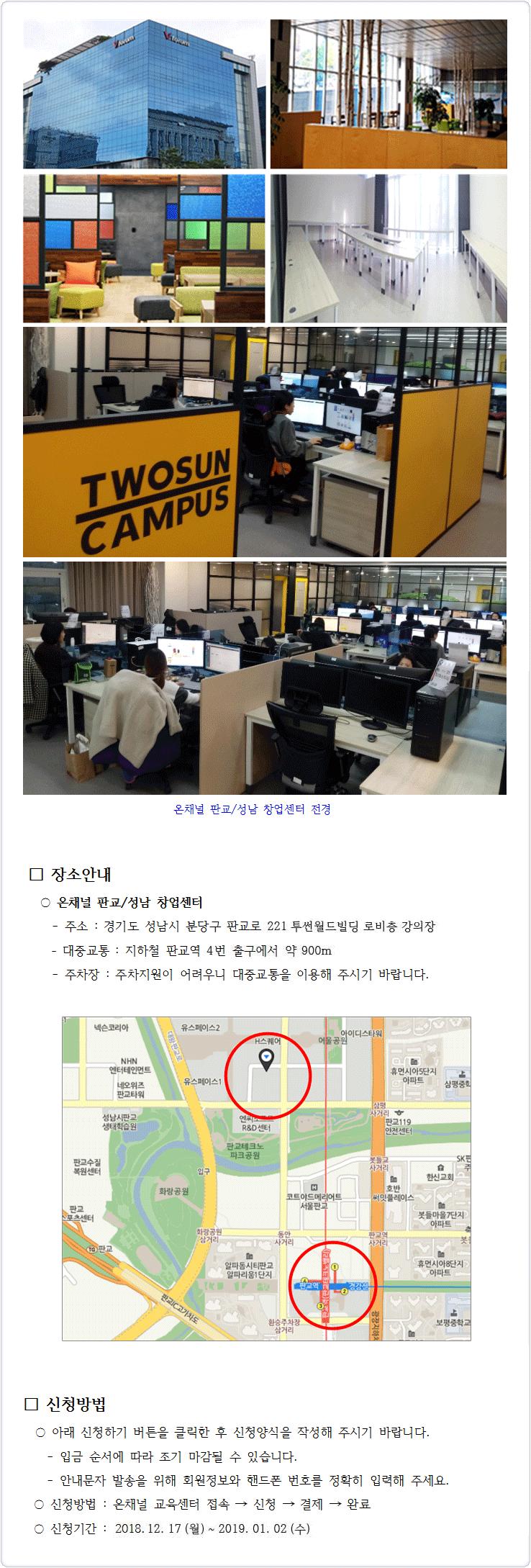 판교2기커리_3_완성.png