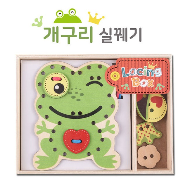 원목 실꿰기 8종 중택1/원목공구세트/원목 조
