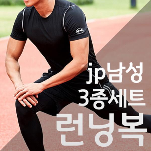 jp남성3종런닝복세트/런닝복/남자운동/운동복/