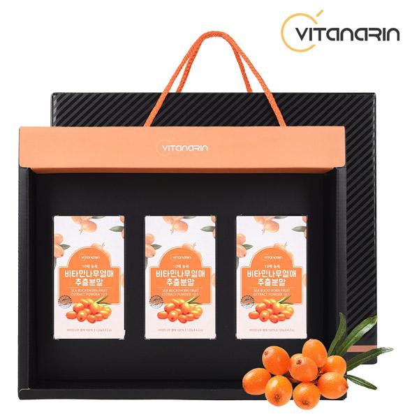 [비타나린 고농축 비타민나무열매 추출분말 가루 100% 선물세트] 120g 3통, 1박스+쇼핑백