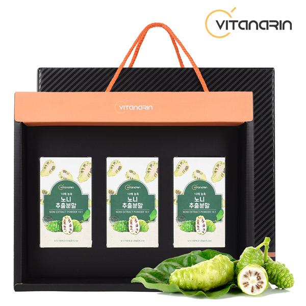[비타나린 고농축 노니 추출분말 가루 100% 선물세트] 120g 3통, 1박스+쇼핑백