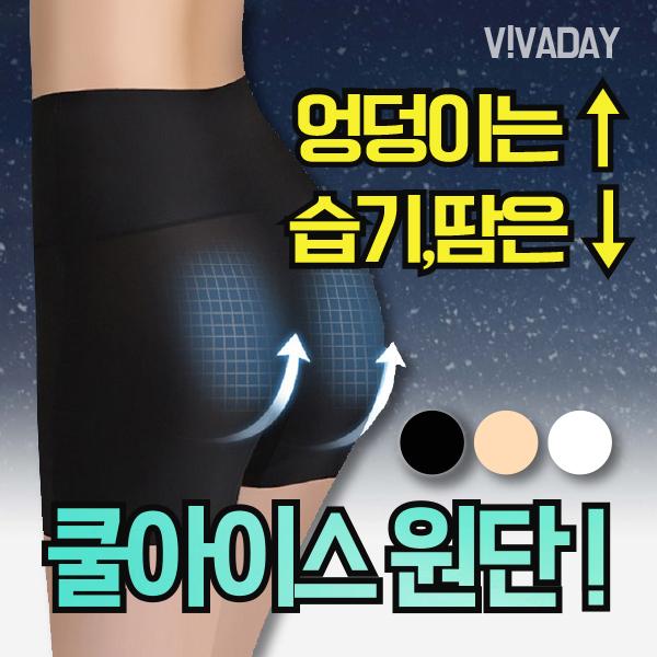 [애드볼22개] VIVA-E17 하이웨스트 심리스/쿨속바지