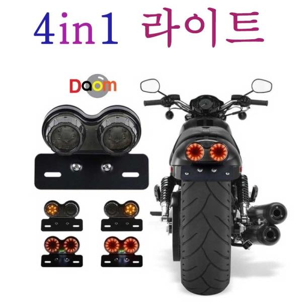 4in1라이트/4in1Light/오토바이신호등