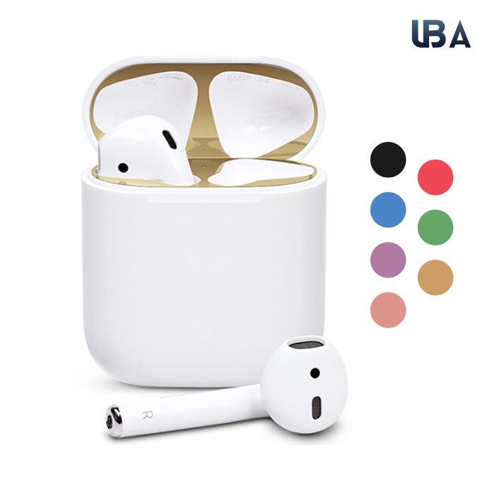 UBA 애플 에어팟 철가루방지 스티커 1세대