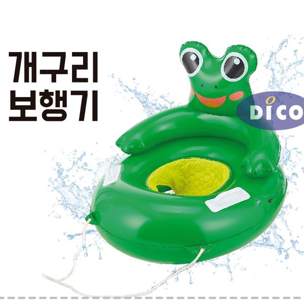 개구리보행기튜브/보행기튜브/튜브/개구리튜브/유아용