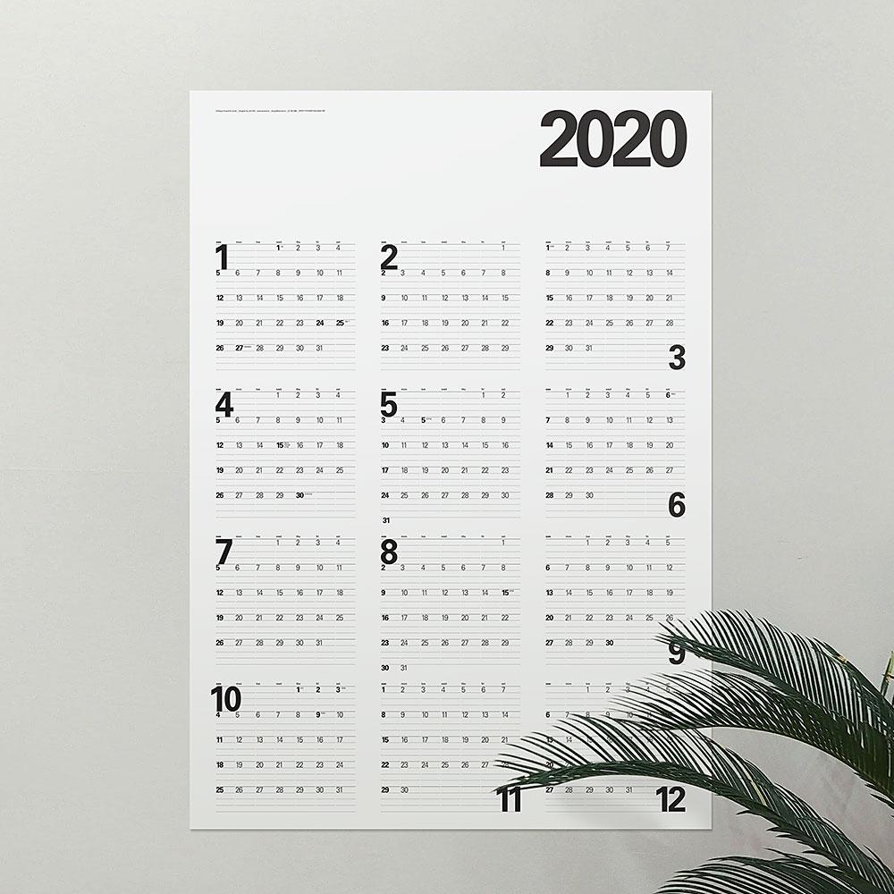 2020년 포스터 달력/유니크한분위기/인테리어
