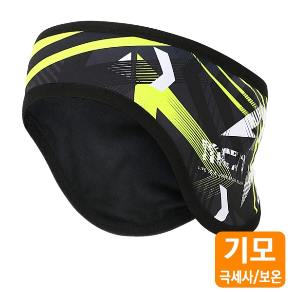 MCN 아서 기모 헤드밴드[MHB-ARTHUR