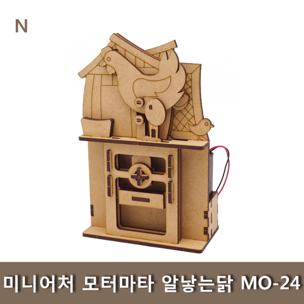 미니어처 모터마타 알낳는닭 MO-24