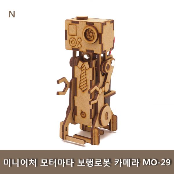 미니어처 모터마타 보행로봇 카메라 MO-29