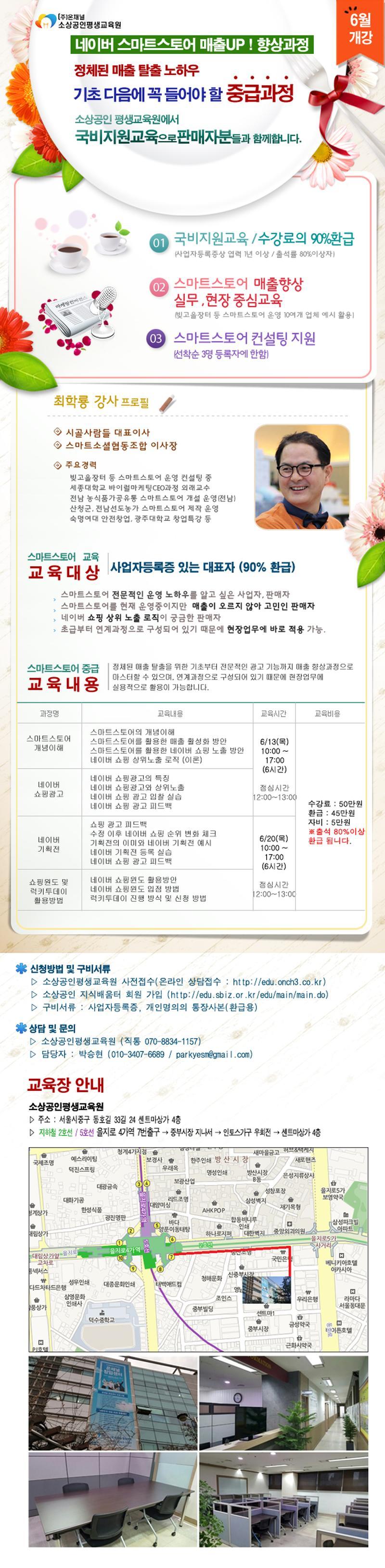 소상공인국비지원1년이상-800.jpg