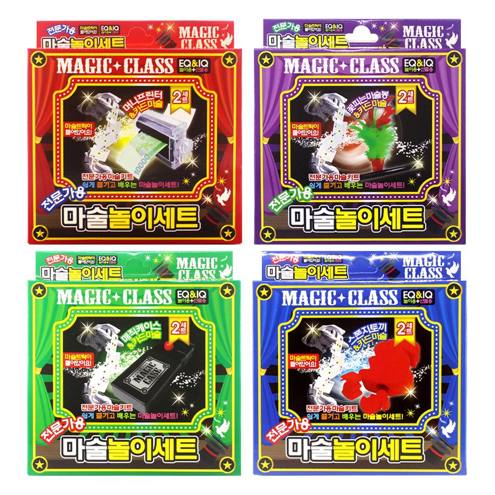전문가용 마술놀이세트(3000X8개)
