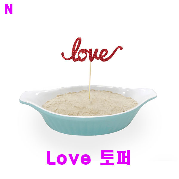 Love 토퍼