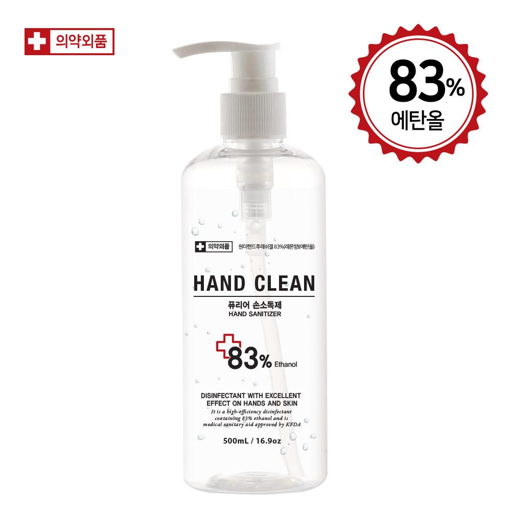 의약외품 퓨리어 핸드크린 손소독제 에탄올 83%