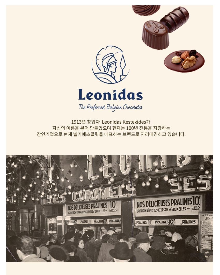 레오니다스 컬렉션 13구초콜릿