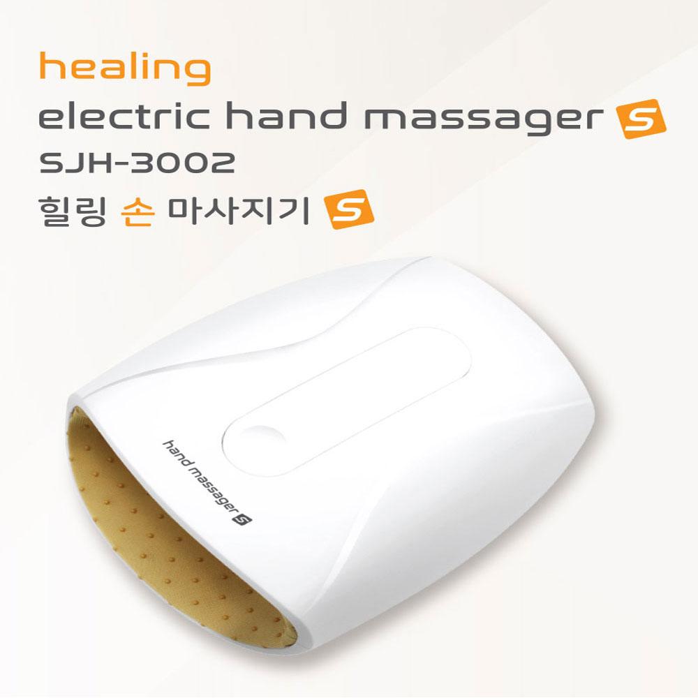 [애드볼123개] 힐링 손 안마기 손마사지기/공기압안마기