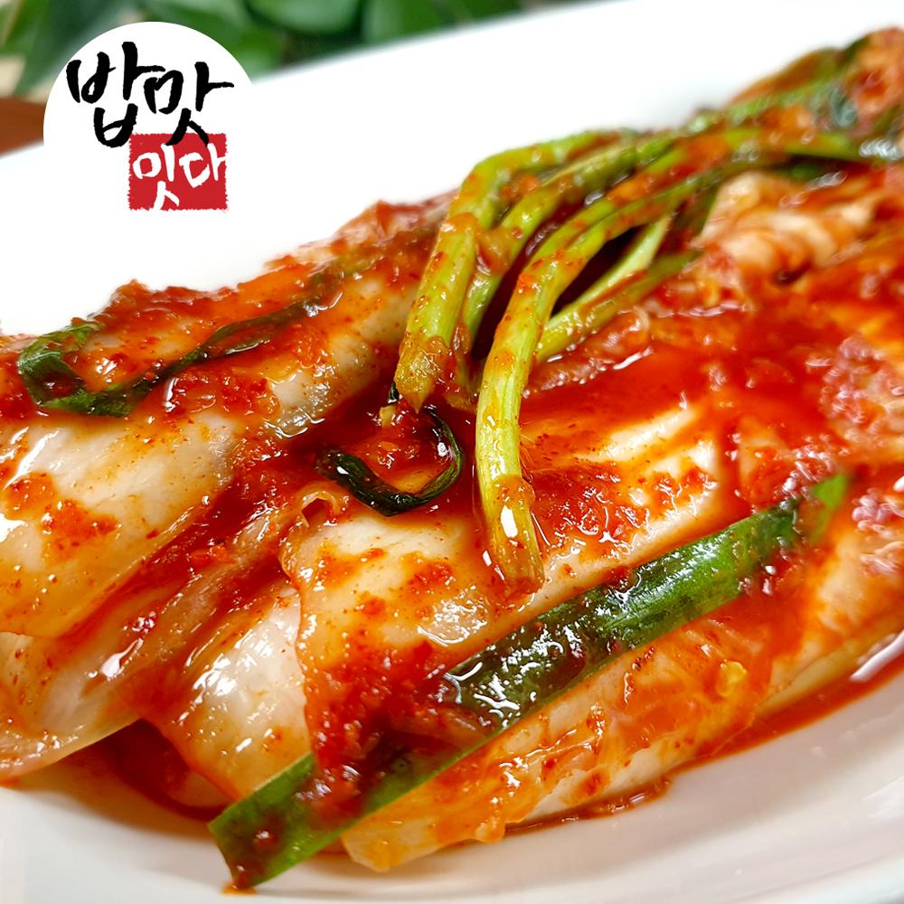 [애드볼24개] 밥맛잇는 겉절이 김치/해썹/국내산