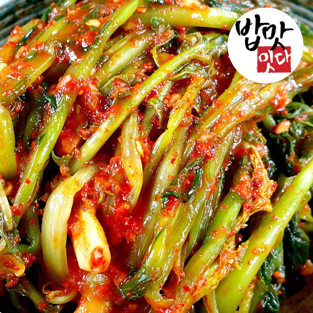 [애드볼41개] 밥맛잇는 열무김치/해썹/국내산/3kg