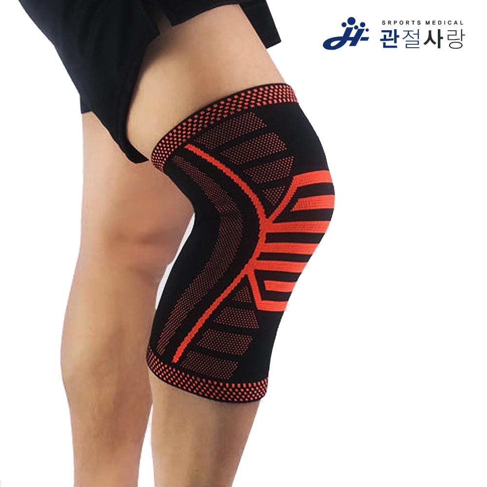 공장장 관절사랑 비젼 무릎보호대 (2p 1set)